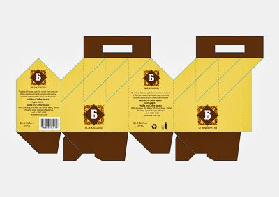 beer carrier packaging design template craft beer project pinterest packaging design. Black Bedroom Furniture Sets. Home Design Ideas