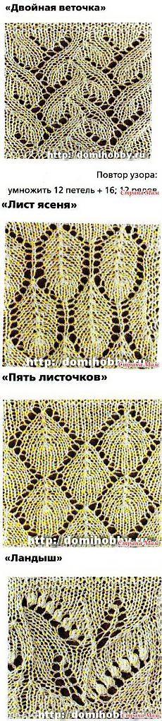 Modele tradiționale de șaluri de tricotat: Blog grup & quot; Company Shalunya & quot;  - acasă Mamele