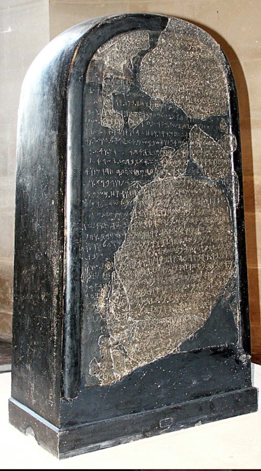 The Moabite Stone, also called the Mesha Stela, is an inscribed black basalt monument written in the Moabite language in c. 835 BC. It stands nearly four feet tall and was found in 1868 in the land of ancient Moab, now modern Jordan. It contains references to Biblical figures such as Israelite King Omri and Moabite King Mesha (cf. 1 and 2 Kings), as well as the covenant name of God, YHWH (cf. Exodus 3). It is now located in the Louvre.