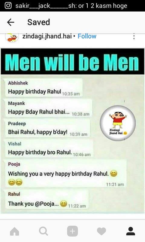 Rahul Bhai bataaya nhi ki bday h or Muskan bolna chaahiye tha pooja kaise bol diya ...??