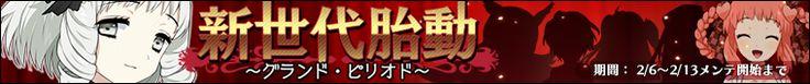 リング☆ドリーム 女子プロレス大戦