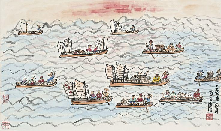 fang, zhaolin boati ||| contemporary ink art ||| sotheby's hk0658lot7m35ken