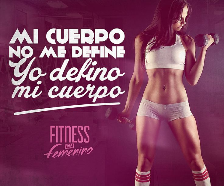 fitness motivacion femenina - Buscar con Google