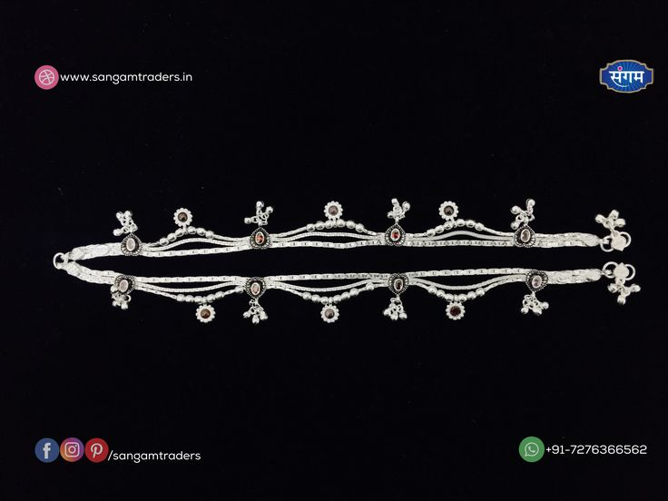 Beautiful design of bombay fancy silver payal. ||| बॉम्बे फैंसी पायल(चांदी) की खूबसूरत डिज़ाइन ||| .... #sangamtraders #bombayfancypayal #payal #anklet #silverfancypayal #fancypayal #silverpayal #silver #chaandi #pajeb #kolusu #anklechain #anklebracelet #anklestring     #silveranklet #silverjewelry #footjewellery #silverjewellery #jewellery #jewelry #mumbai #mumbaijewellery #silverwholesale #silverwholesalers #payals #anklets #silverManufacturer