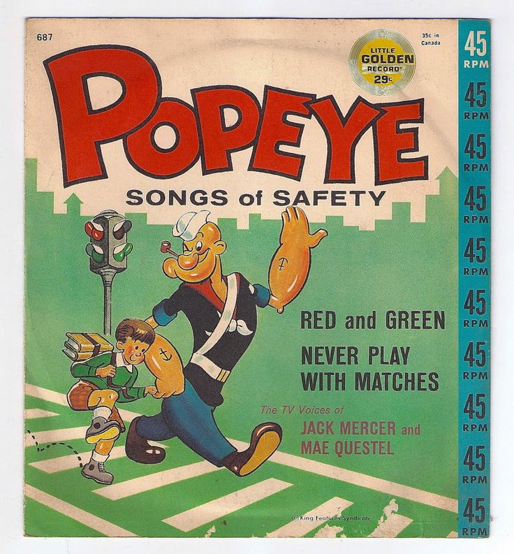 Little Golden Records (687) Popeye Songs of Safety *VG*  1950's 45rpm