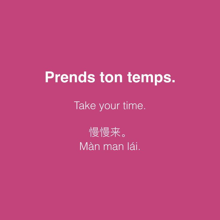 Prends ton temps = Take your time