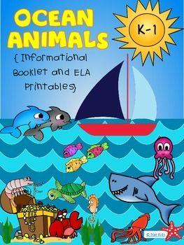 This K-1 packet includes information about the following sea creatures: crab, shark, eel, sea anemone, blue whale, angel fish, dolphin, octopus, sea urchins, seahorse, stingray, jellyfish, starfish, krill, leopard seal, orca, sea turtle, squid, humpback whale, swordfish, clown fish.