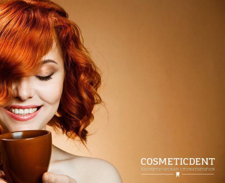 Как минимизировать вред для зубов от кофе и чая Злоупотребление чаем и кофе часто приводит к потемнению цвета зубов и сухости в полости рта. Эмаль зубов окрашивается за счет присутствующих в ней микротрещин и легко впитывает в себя пищевые красители. Однако  чтобы сберечь зубы белыми и здоровыми достаточно лишь соблюдать простые правила: - свести к минимуму употребление черного чая а так же растворимых и дешевых сортов кофе поскольку именно от таких напитков образуется пигментированный налет…