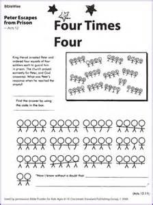 Kid Prison and Puzzles on Pinterest