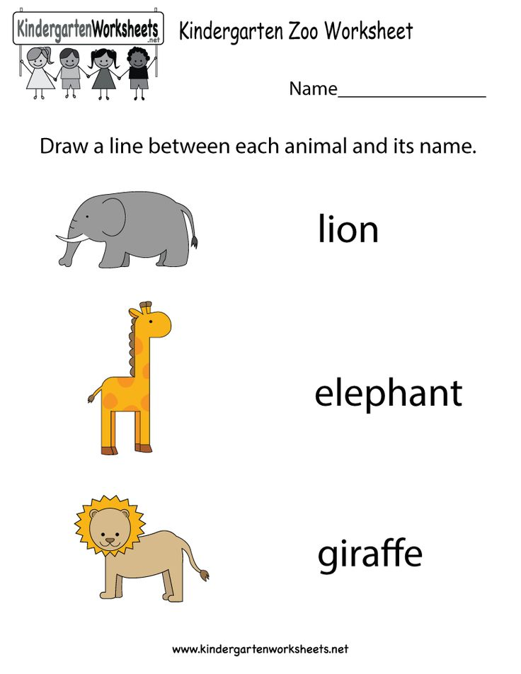 17 best images about animal themed worksheets on pinterest cats animal coloring pages and ballet. Black Bedroom Furniture Sets. Home Design Ideas
