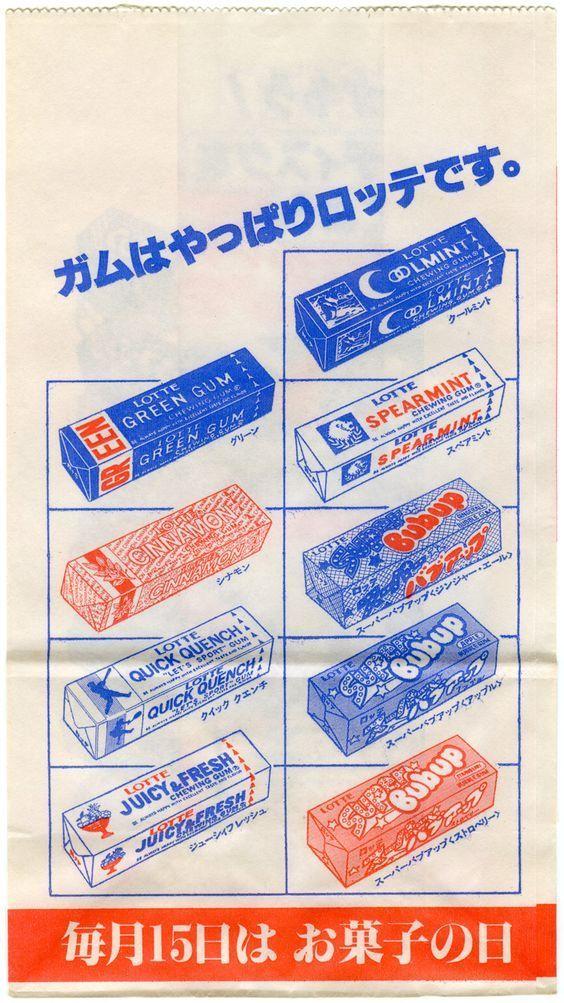 Collection de petits sachets en papier pour bonbons, biscuits, chewing-gums et sucreries en tous genres trouvée sur un petit marché de Tokyo, Japan