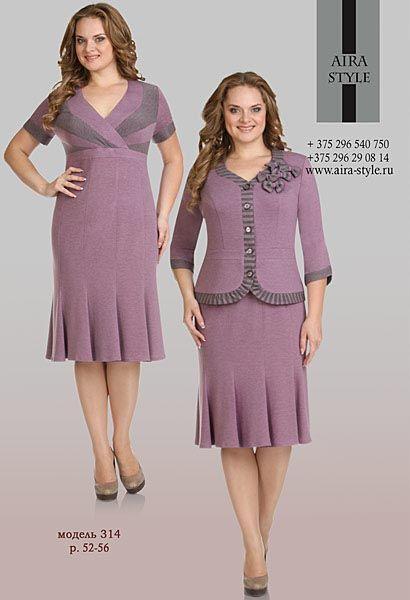 Белорусский каталог женской одежды больших размеров Aira Style. Осень-зима 2013-2014