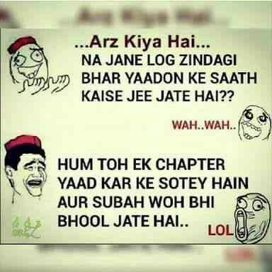 Duffers ke saath hora gain yeah yrr...lol