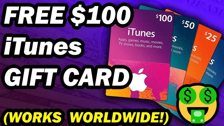 How to get 100 free itunes gift cards working today