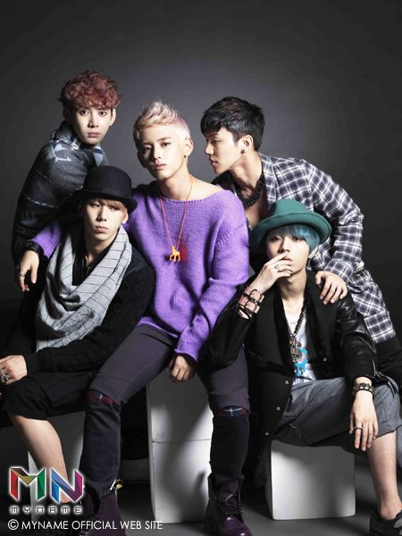 """MYNAME reveals short PV for 'Tokyo Walk' version of """"What's Up"""""""