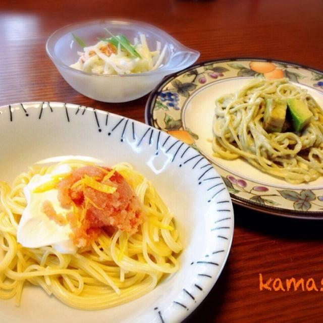 久々のマスカル明太 酒盗がないので、いつも辛子明太子で(^ ^)/ 何度食べても美味しい〜(≧∇≦) あと、アボカドパスタを二人で分けていただきました(^ ^)/ サラダは、和風大根サラダです♪ - 86件のもぐもぐ - Kentaro Kayamaさんの料理 今日のまかない「マスカルポーネと酒盗、柚子の風味」和風アボカドパスタ♪ by kamasann
