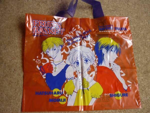 Fruits Basket vinyl back Hana to Yume 1999 year appendix: Real Yahoo auction salling
