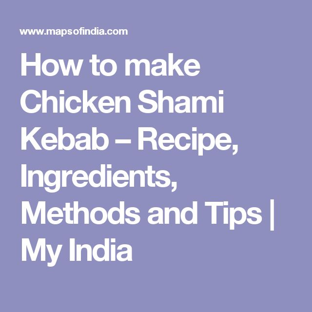 How to make Chicken Shami Kebab – Recipe, Ingredients, Methods and Tips | My India