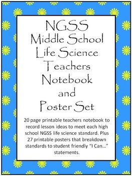 Trying to figure out how to include all of the Next Generation Science Standards (NGSS) into your biology or life science class. If you teach middle school life science then this is the product for you. In this bundle you get all 20 NGSS middle school life science standards in a printable teachers notebook to record teaching ideas, assessment ideas, materials and resources, and helpful websites.