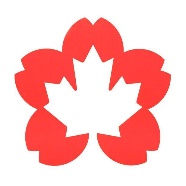 Japanese Canadian Centennial, Art Irizawa 1977