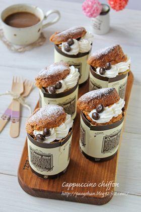 「カップでふわふわカプチーノシフォンケーキ」ぱお | お菓子・パンのレシピや作り方【corecle*コレクル】