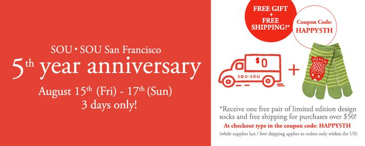 We are having a 5TH anniversary!!!!