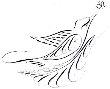 Calligraphy Art Bird Images Galleries