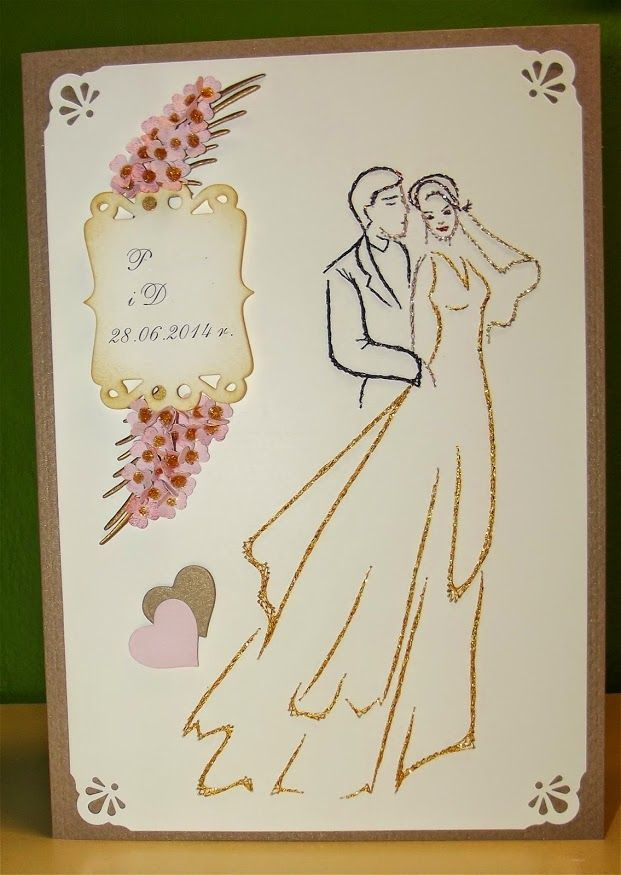Детсад, свадебные открытки изонить