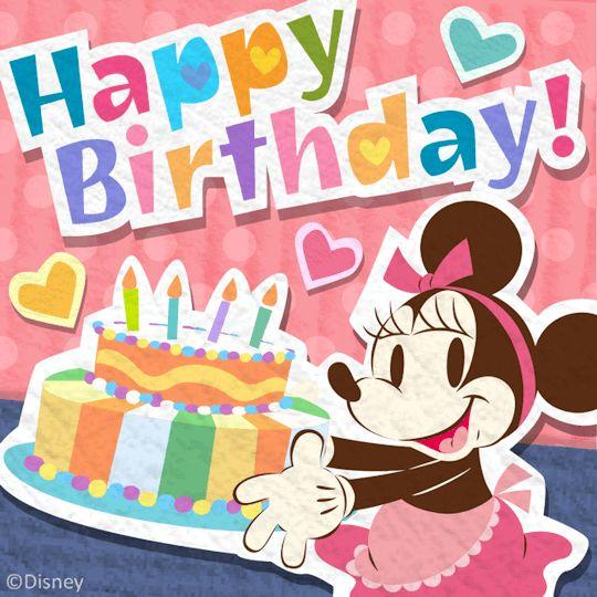 Best 25+ Happy Birthday Disney Ideas On Pinterest