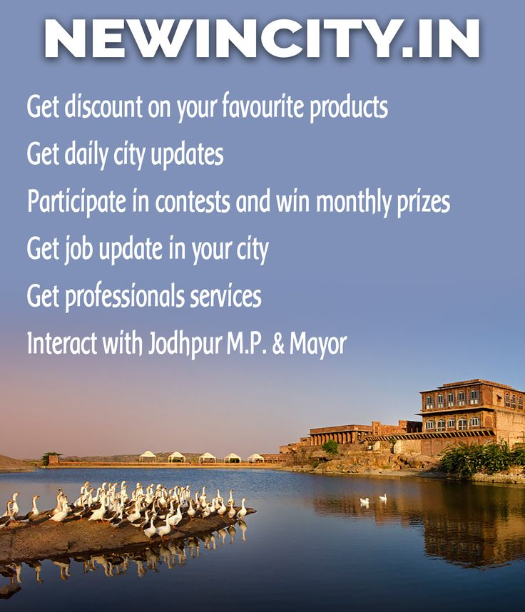Get Free #DiscountCoupons, daily #CityUpdates, job updates, professional services as well as interact with Jodhpur MP and Mayor. Great opportunity to win monthly prizes at #NewInCity #OnlineServiceProvider #ServicesinJodhpur #ServiceProviderinJodhpur