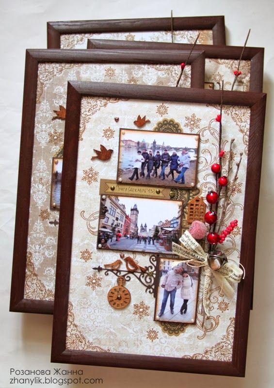 My Hobby: Про летний отдых, рамочки о Праге и весеннюю открыточку :)