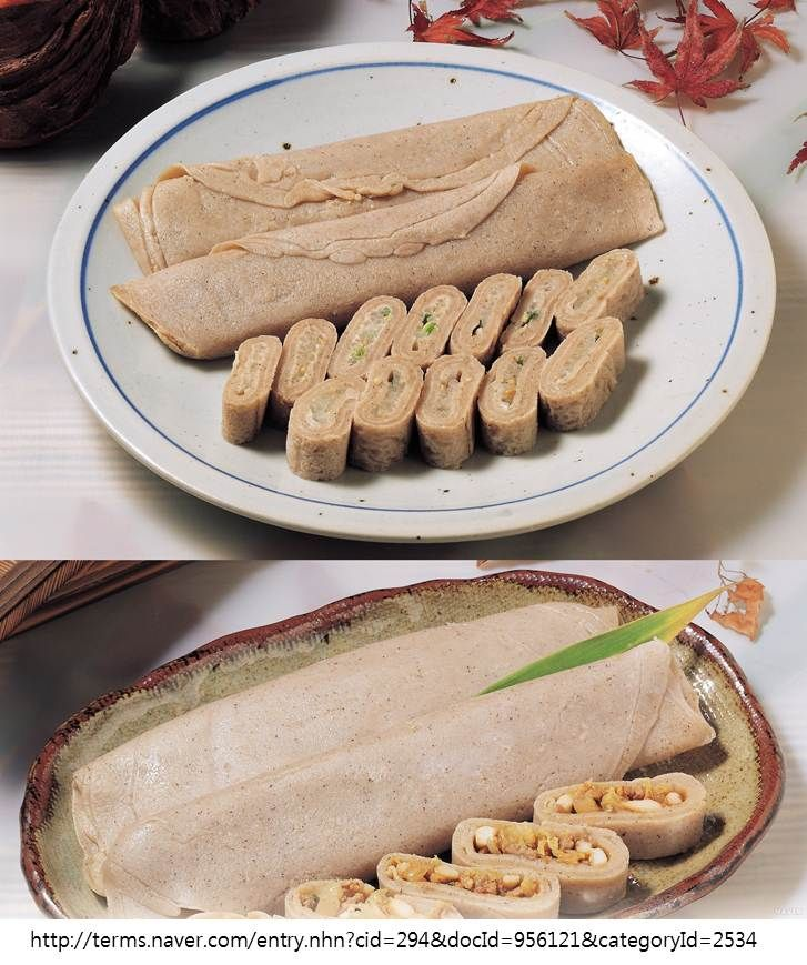 This is known as Bingddeok because it is a rice cake that is made by rolling the dough 'bing bing' (round and round).