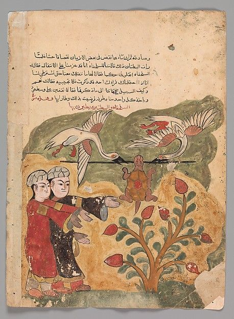 """The Flight of the Tortoise"", Folio from a Kalila wa Dimna 18th century Geography: Egypt or Syria"