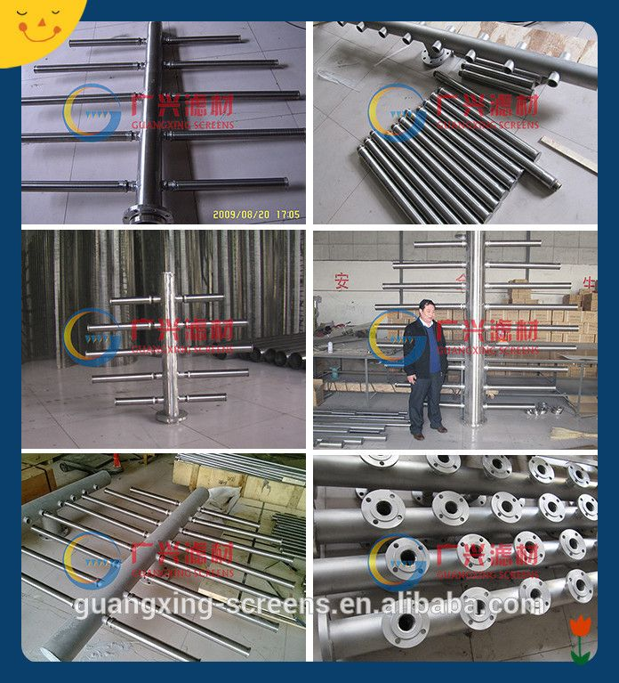 wedge wire Laterals