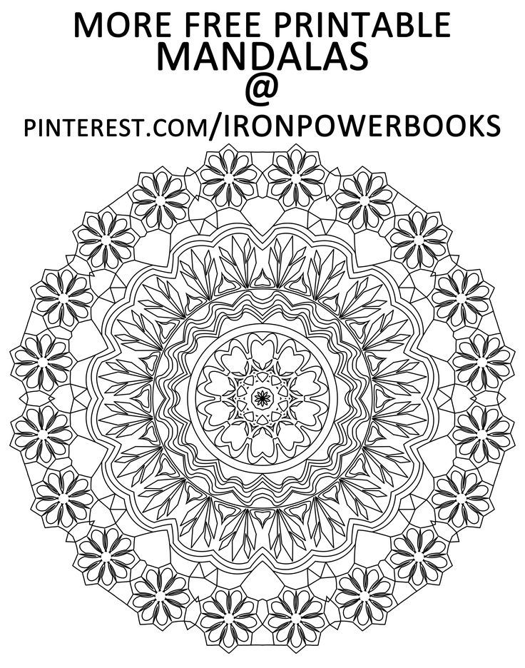 easy intricate design coloring pages - photo#35