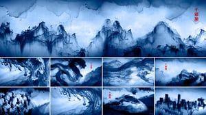 Brilliance Auto - Chinese Ink sur Vimeo