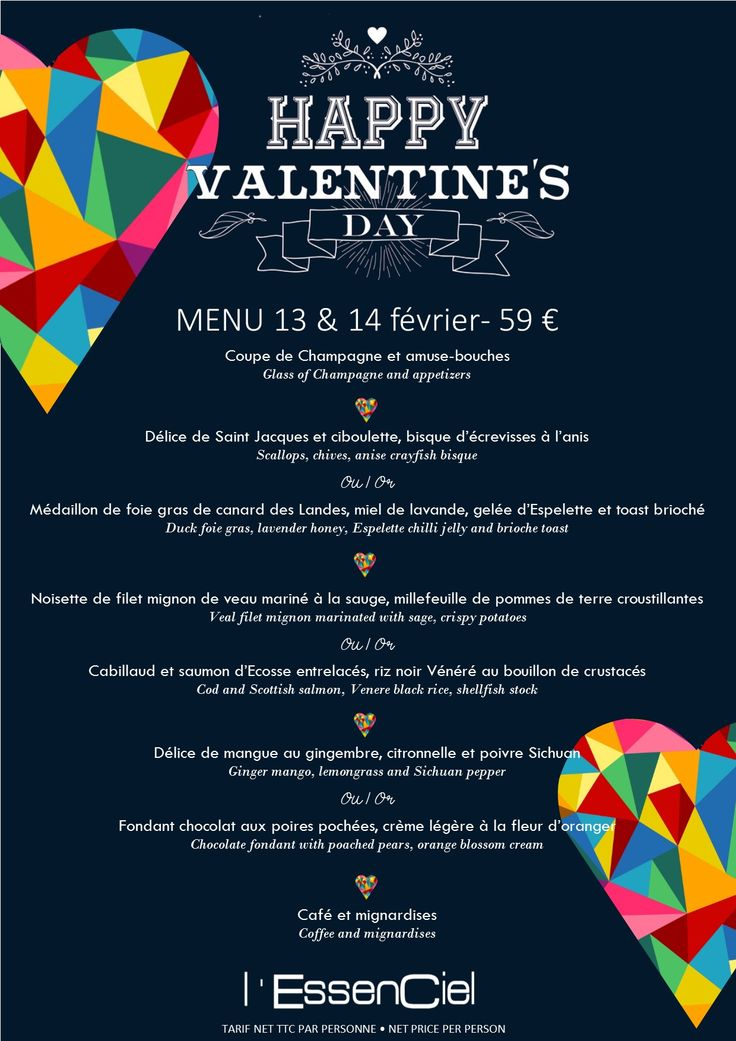 valentines day 2016 menu