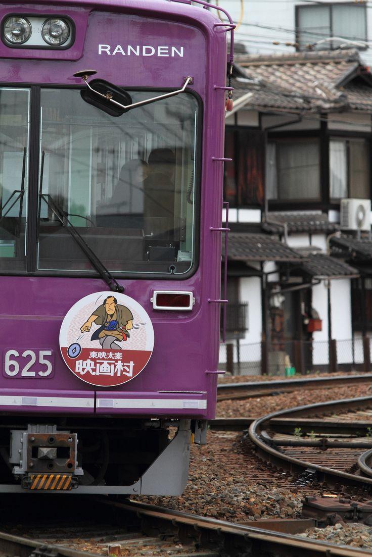 Randen tram railways, Kyoto, Japan 嵐電
