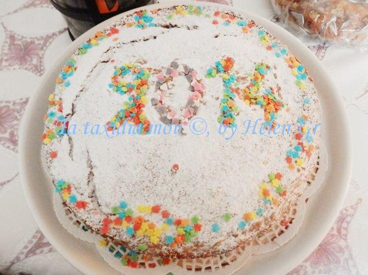 Τα ταξίδια μου : Κέικ- Βασιλόπιτα με Μανταρίνι και Αµύγδαλα