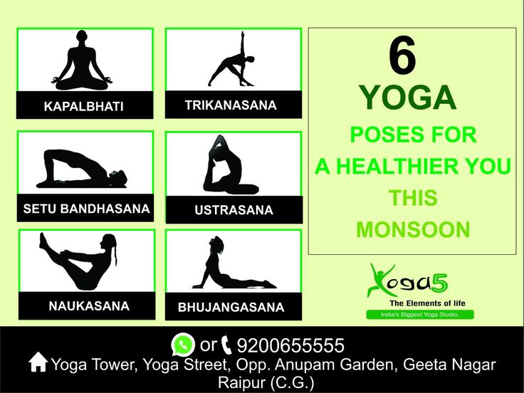 These yoga poses will equip you against monsoons' grim side effects, #yoga, #yoga5, #Kairali, #Ayurveda, #Health, #Fitness, #Raipur, #Chhattisgarh, #India, #Care, #Diet, #Day, #Meditaion, #Poweryoga, #Zumba, #Coreyoga