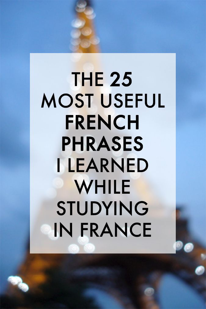Maurine Dashney | A Mostly-Baking Lifestyle Blog: The 25 Most Useful French Phrases I Learned While Studying in France