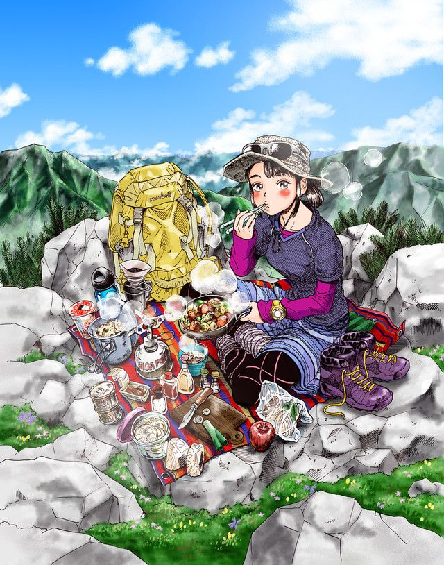 登山女子が山で美味しいご飯、信濃川日出雄のWeb新連載「山と食欲と私」 - コミックナタリー