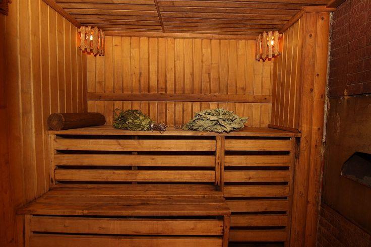 Малая баня