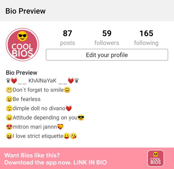 Pin by Nora khan on Insta bio in 2020 (With images