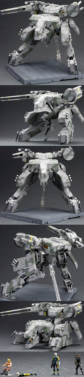 Metal Gear Rex figurine - more pics | GoNintendo - What are YOU waiting for?