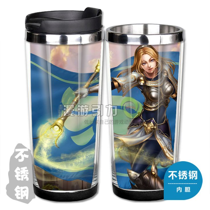 league of legends lol classic skin lux stainless steel coffee cup