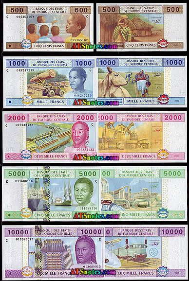Central African States banknotes - Central African States paper money - Equatorial Guinea