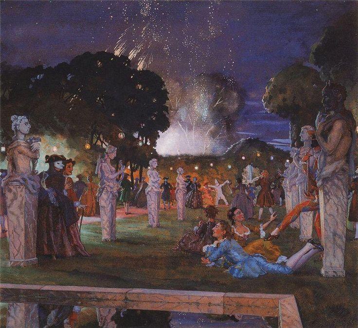 Константин Сомов - Праздник в окрестностях Венеции