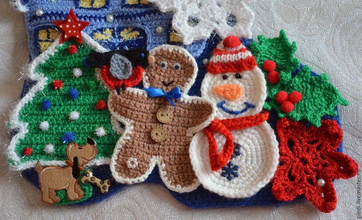 Купить Рождественский сапожок - тёмно-синий, синий, рождественский подарок, рождественское украшение, рождественский декор
