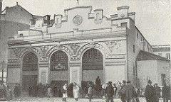 1911. Antes de la Gran Vía. Teatro Gran Vía.